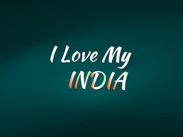 Eu amo minha renderização da índia em uma bela imagem 3d