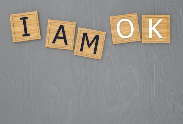 Eu estou bem palavras da letra em palavras cruzadas de madeira quadrado marrom