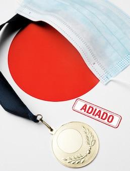 Evento dos jogos olímpicos de tokio adiado