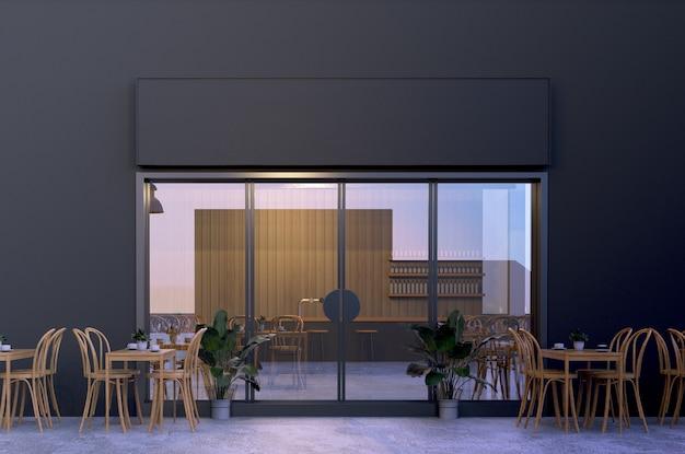 Fachada de loja de bar em renderização 3d