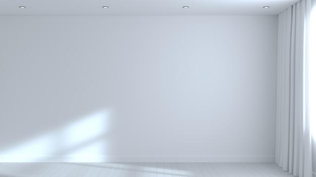Feixe de sala branca vazia de fundo