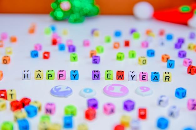 Feliz ano novo 2019.
