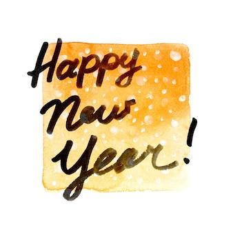 Feliz ano novo - desejo sobre fundo laranja em aquarela