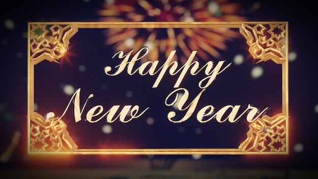Feliz ano novo sinal com fogos de artifício
