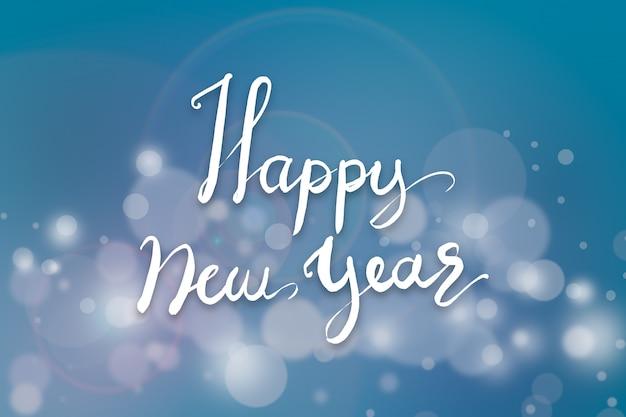 Feliz ano novo texto, mão desenhada letras.