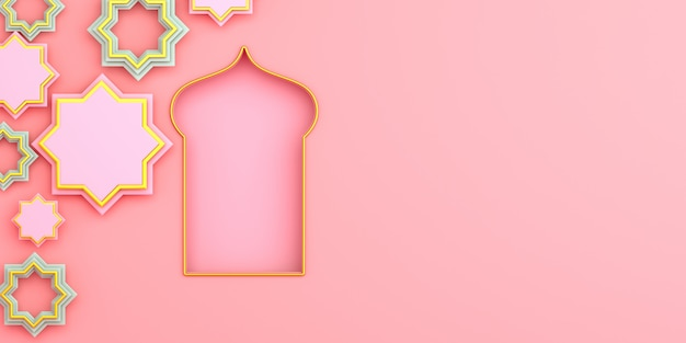 Feliz decoração islâmica muharram de ano novo