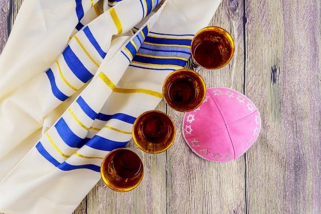 Feriado judaico sabbath prayer shawl talit conjunto de mesa para o shabat