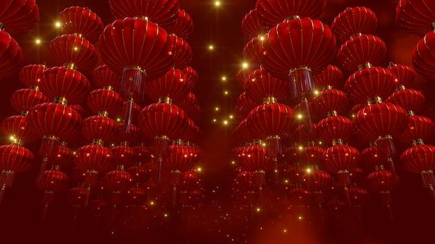Festival das lanternas da china plano de fundo para publicidade no festival e cena de comemoração