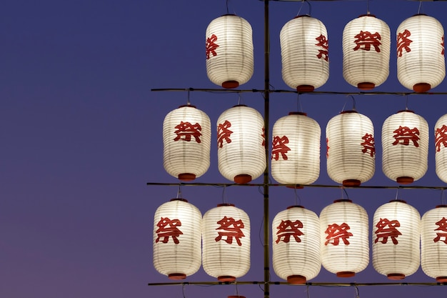 Festival de lanternas japonesas