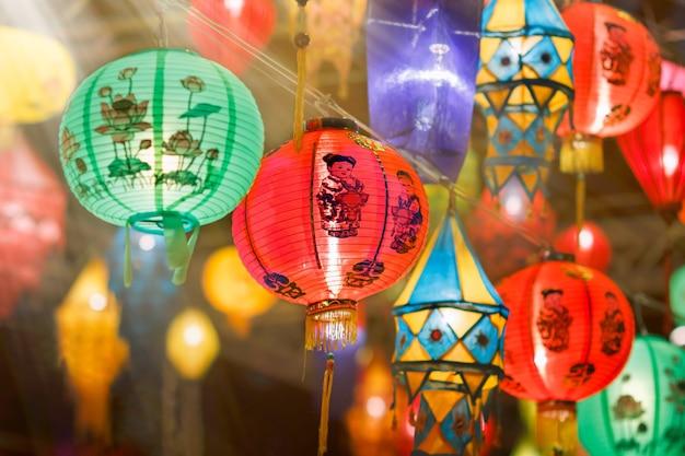 Festival internacional de lanternas asiáticas