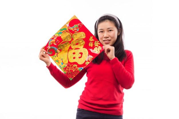 Festival lunar felicidade adulto choy