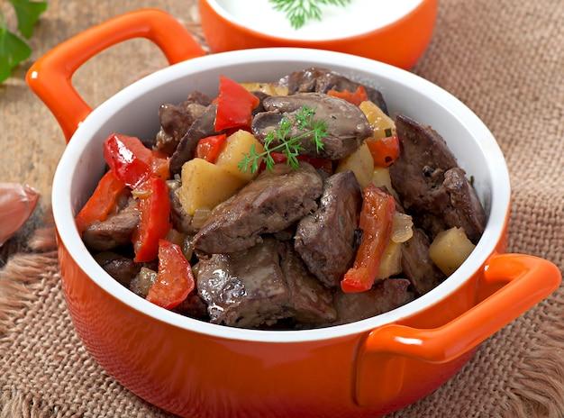 Fígado de frango assado com legumes