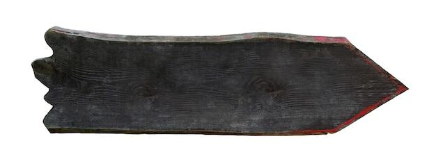 Flecha de madeira, o ponteiro de madeira. isolado em um fundo branco.