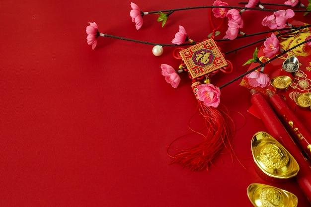 Flores de ameixa festival do ano novo chinês
