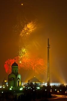 Fogos de artifício em moscou no victory park.