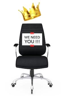 Folha de papel com a mensagem de que precisamos de você sobre a cadeira de escritório chefe de couro preto com coroa de ouro em um backgroundl branco. renderização 3d.