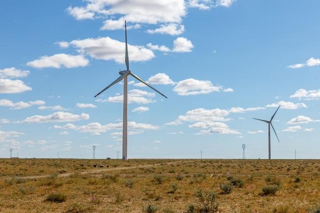 Fonte de energia de turbinas eólicas