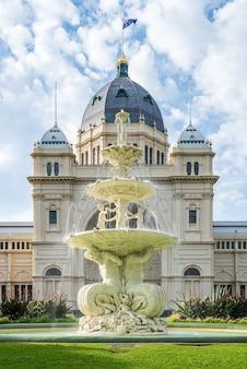 Fonte no edifício da exposição real carlton gardens, melbourne, austrália