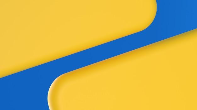 Formas abstratas azuis redondas em amarelo