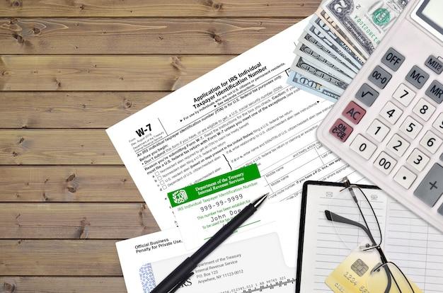 Formulário irs w-7 pedido de número de identificação de contribuinte individual do irs
