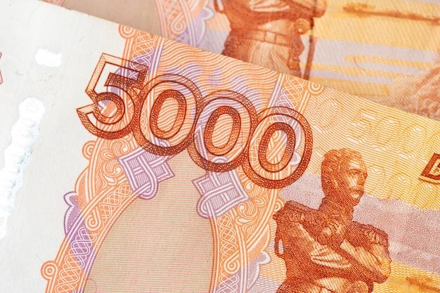 Foto de close-up de rublos russos. conceito de finanças e negócios