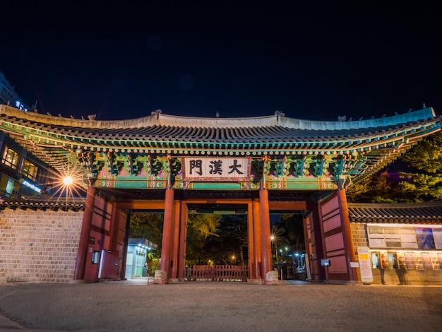 Foto de longa exposição da entrada do palácio coreano na noite