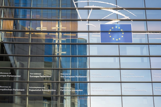 Foto do parlamento europeu. as reuniões de todo o parlamento, as sessões plenárias, realizam-se em bruxelas.