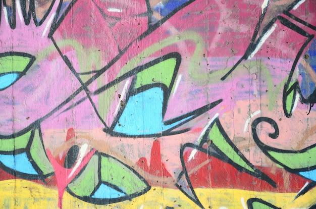 Fragmento de close-up de um desenho de graffiti aplicado à parede por tinta em aerossol. composição moderna de fundo de linhas e áreas coloridas. arte de rua