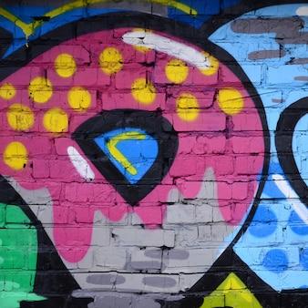 Fragmento de desenhos de graffiti.