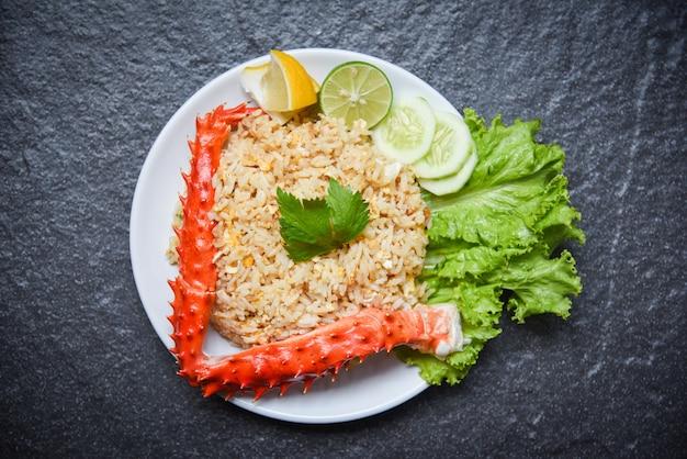 Frutos do mar de caranguejo de arroz frito