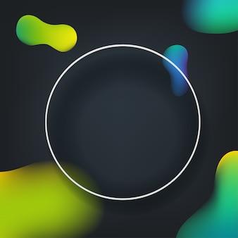 Fundo abstrato do vetor com moldura do círculo