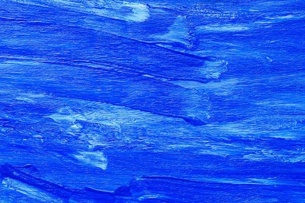 Fundo da aquarela do aquarel da tinta acrílica abstrata azul.