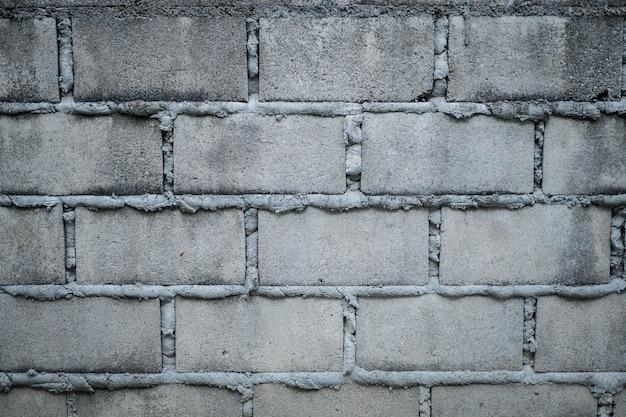 Fundo da textura da parede de tijolos.