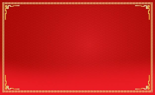 Fundo de ano novo vermelho chinês com detalhes em moldura de ouro