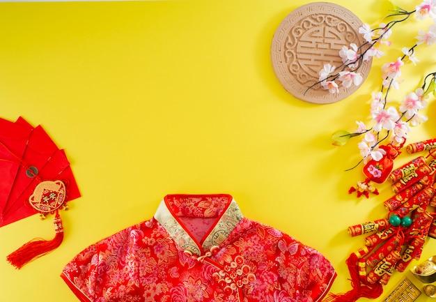 Fundo de banner do ano novo chinês