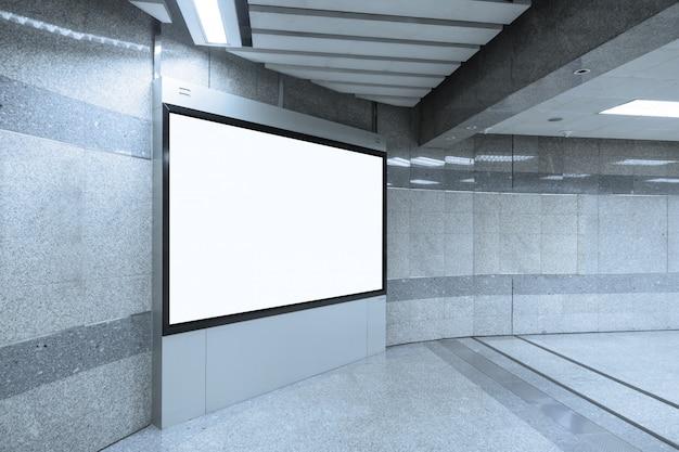 Fundo de maquete de billboard branco vazio