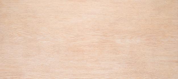 Fundo de textura de madeira de carvalho de cor suave