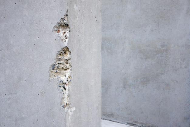 Fundo de textura de parede de concreto claro vazio. textura velha e suja, parede de concreto cinza para padrão e plano de fundo.