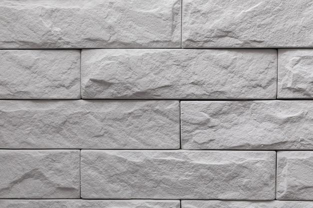 Fundo de textura de parede de tijolo branco moderno