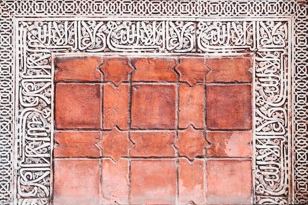 Fundo de textura de parede de tijolo decorativo