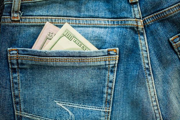 Fundo de textura de pilha de jeans azul jeans