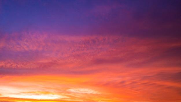 Fundo do céu lindo e fantástico
