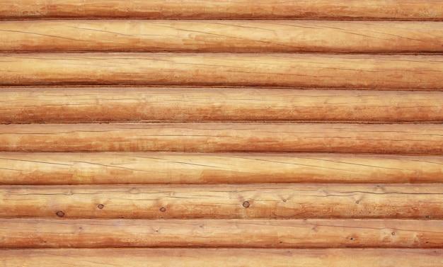 Fundo do log