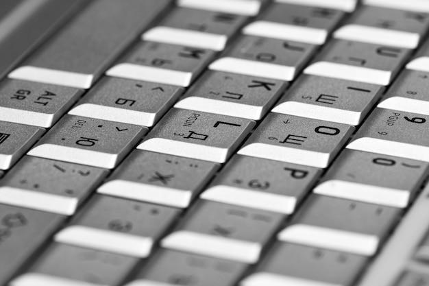 Fundo do teclado do laptop