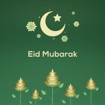 Fundo islâmico, flor dourada, uma lua crescente dourada sobre fundo verde. o conceito de design de eid al fitr