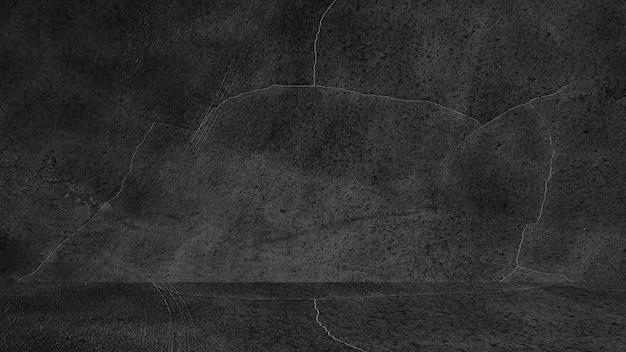 Fundo preto antigo. textura do grunge. papel de parede escuro. betão de lousa de quadro-negro.