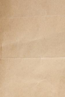 Fundo reciclado de papel pardo.