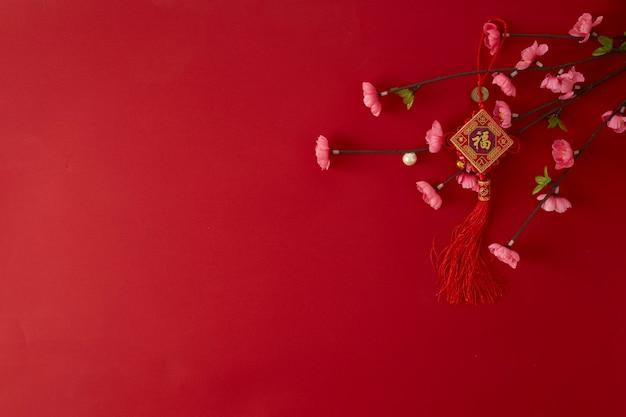 Fundo vermelho chinês do ano novo.