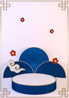 Fundo vertical azul da arte estilo japonês para mostrar o produto. renderização 3d