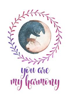 Gatos harmony, cartão em aquarela, ilustração bonita e aconchegante, cartão de amor, pintura de yin yang